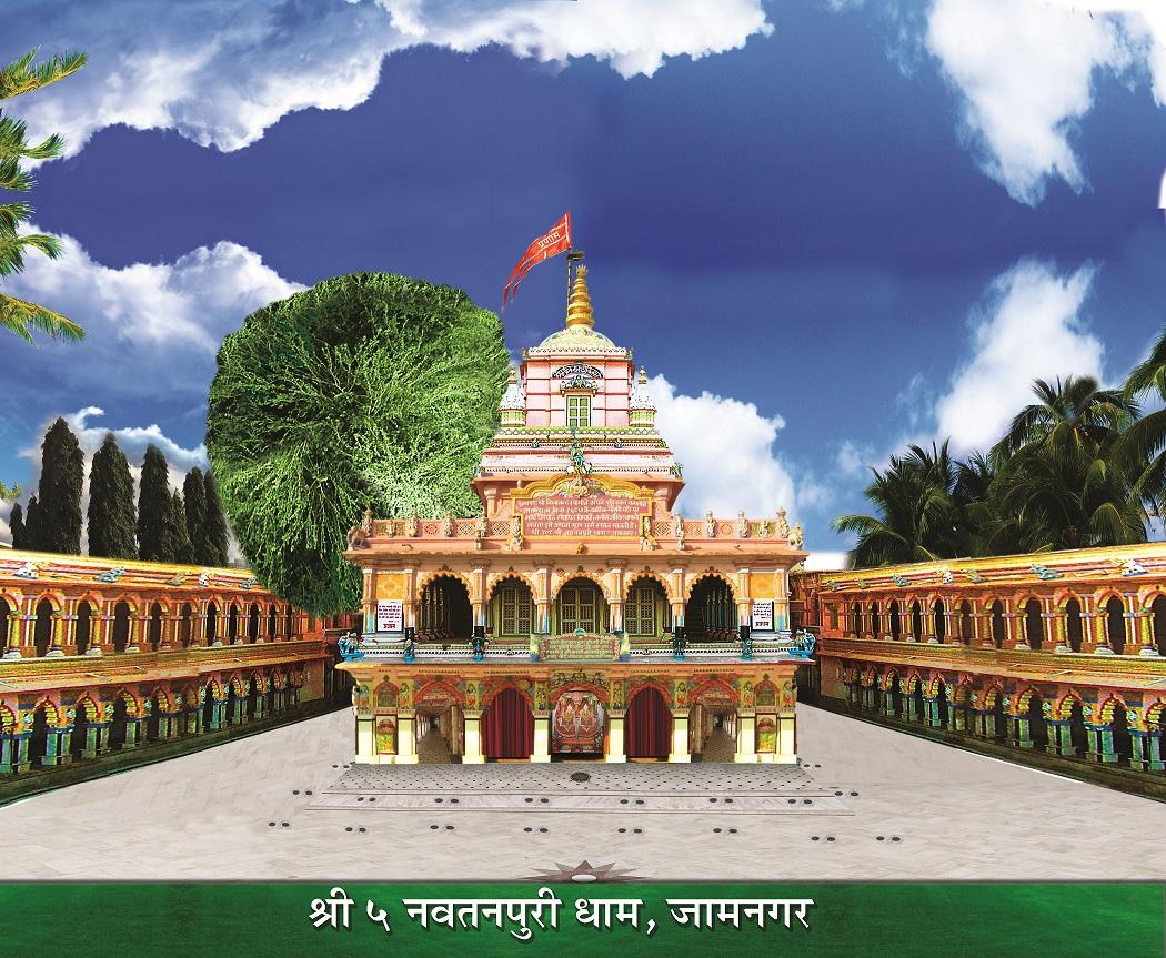 Mandir Image